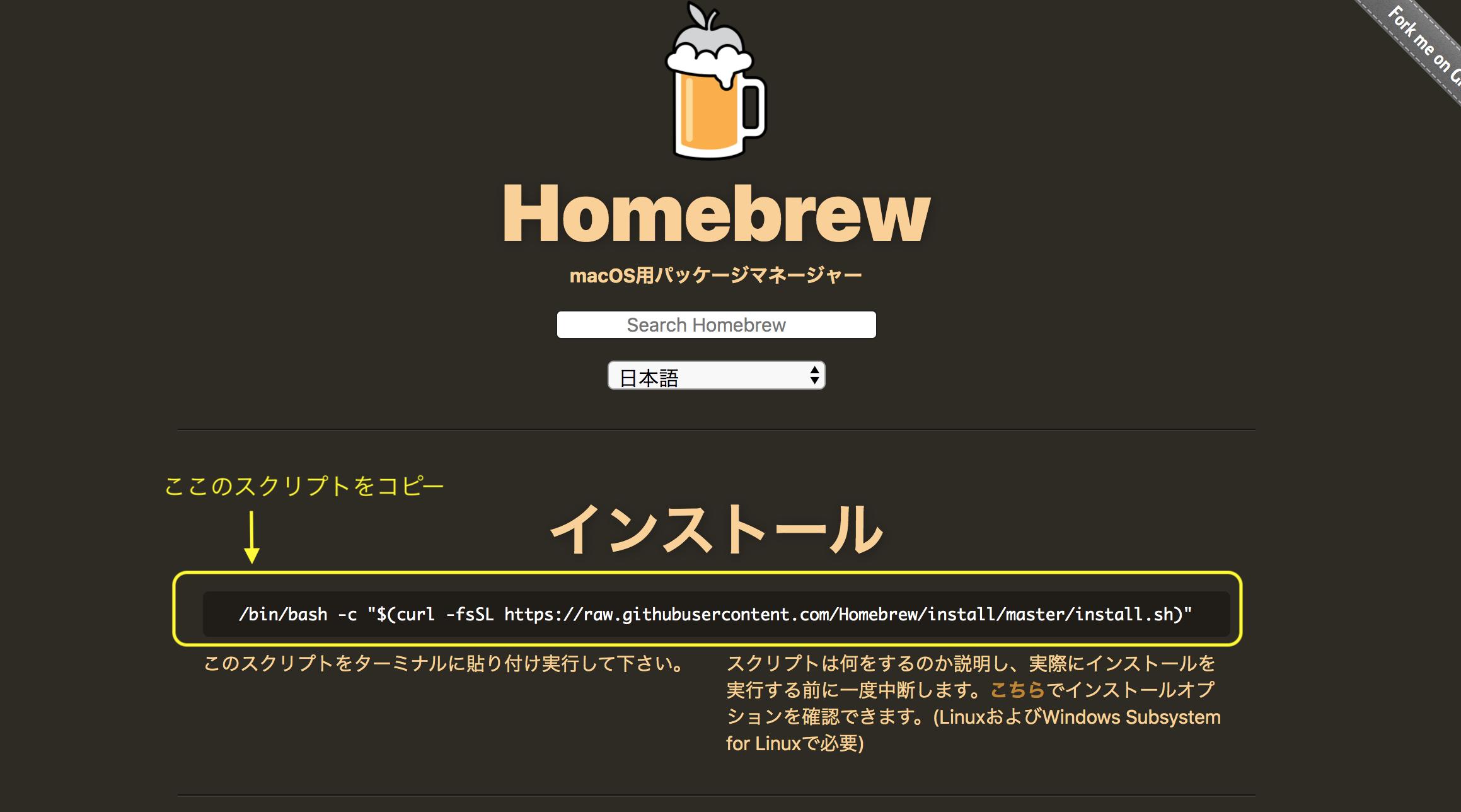 スクリーンショット-2020-03-23-10.31.57
