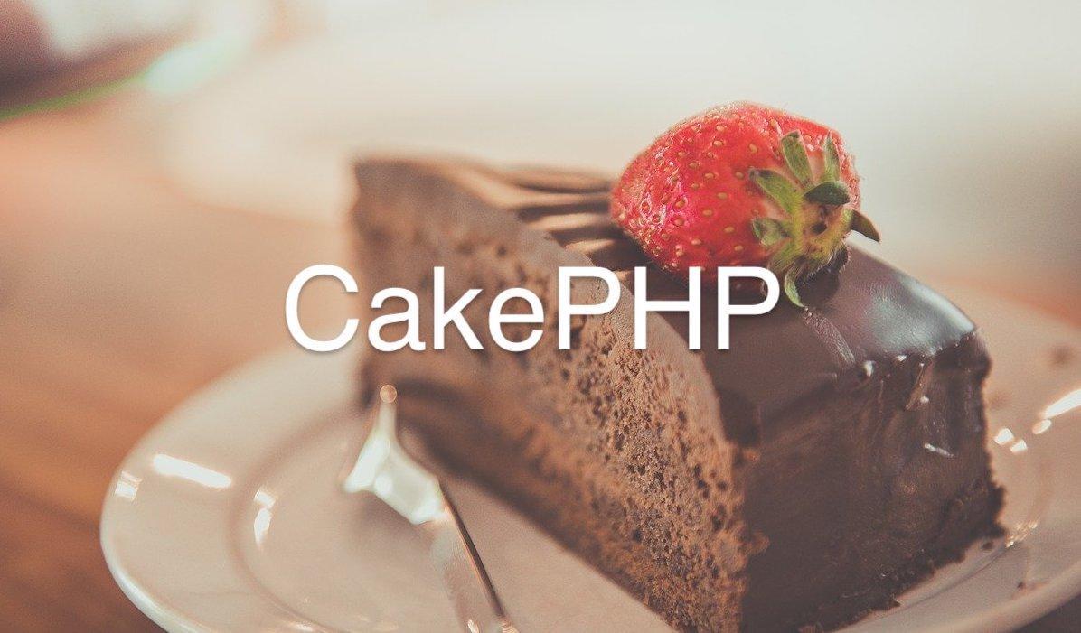 cake-1850011_1280