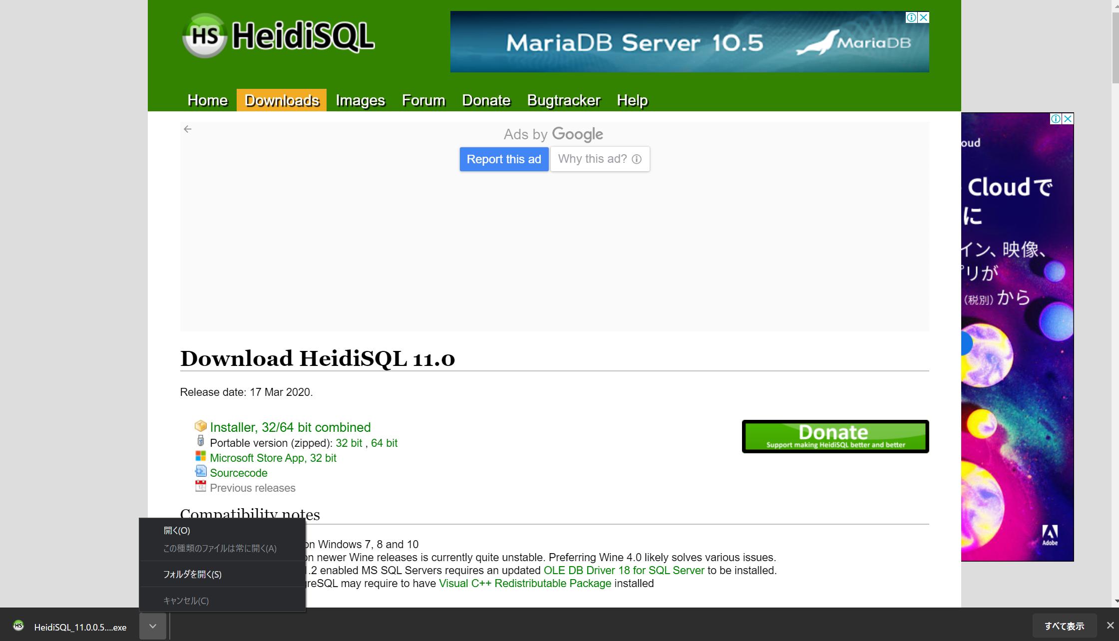 HeidiSQLInstall2
