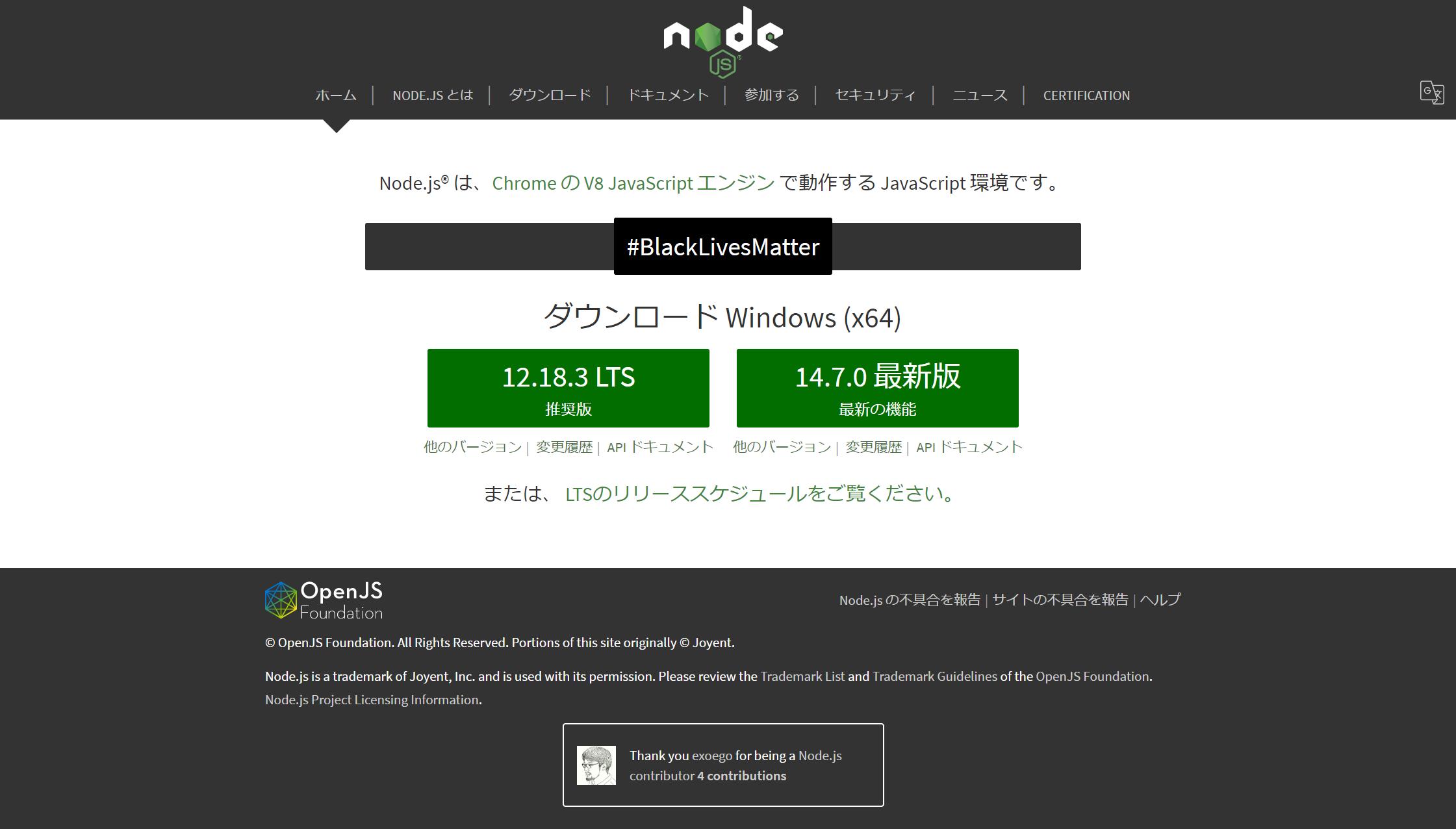 Nodejs_Install1