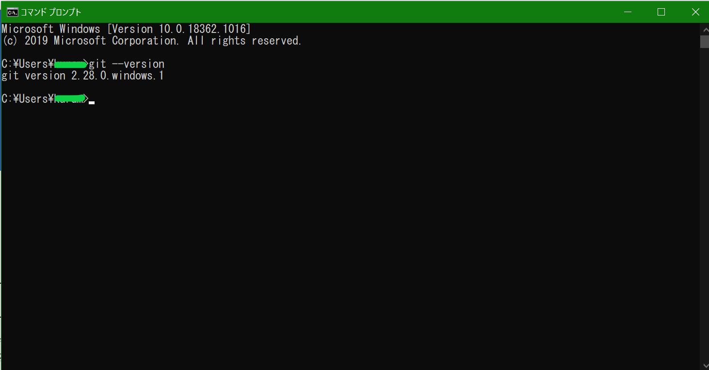 git_install18-1