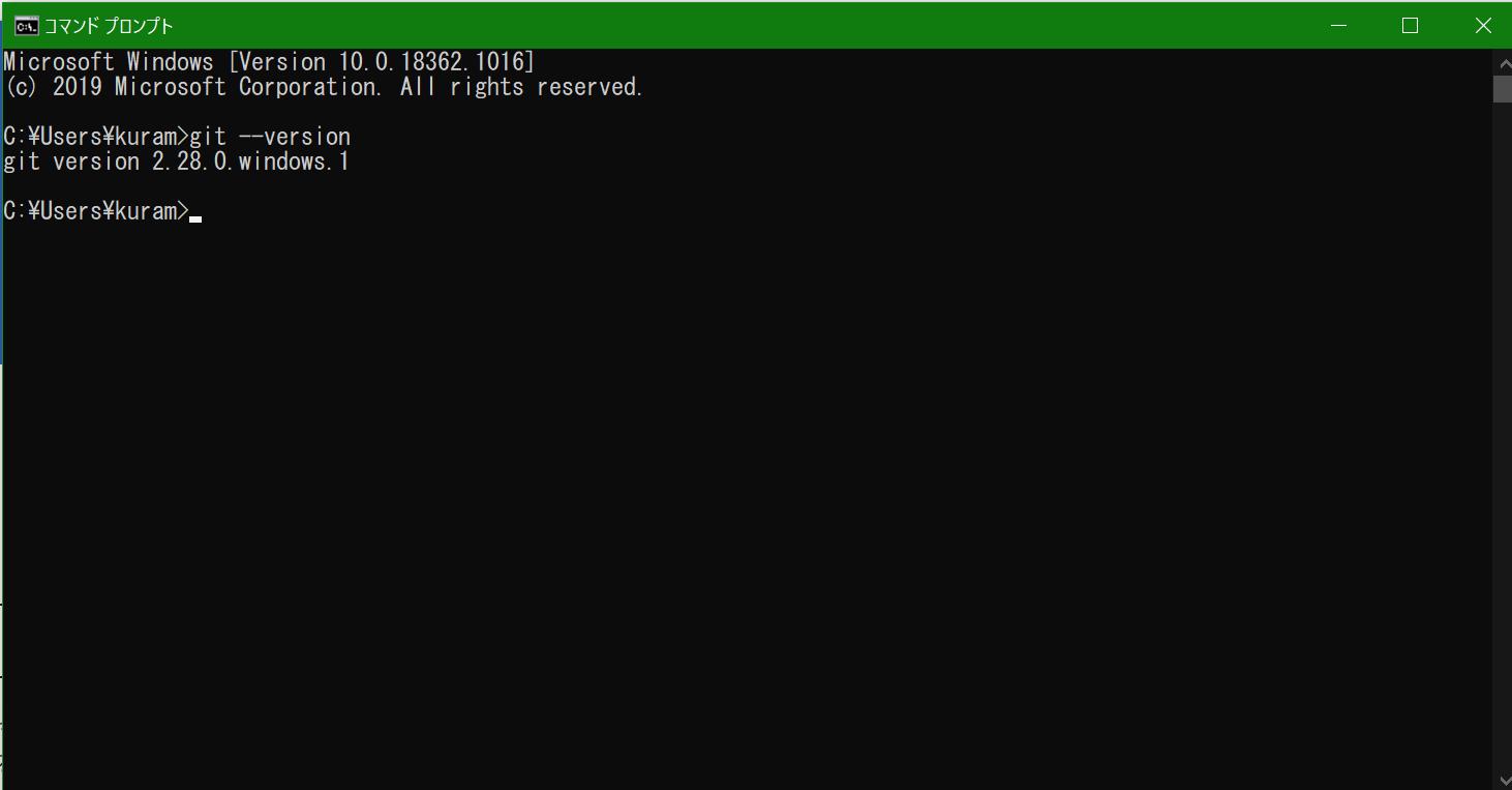git_install18