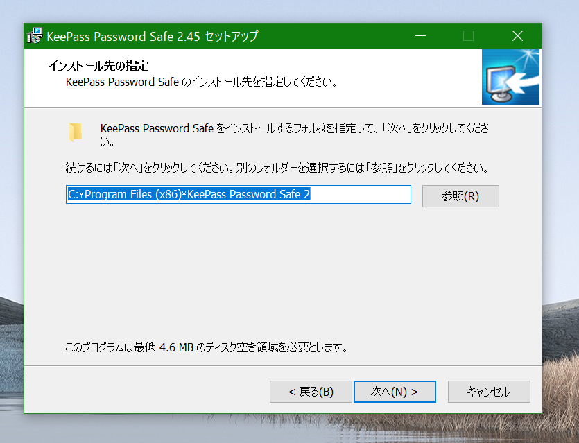 keePassInstall4
