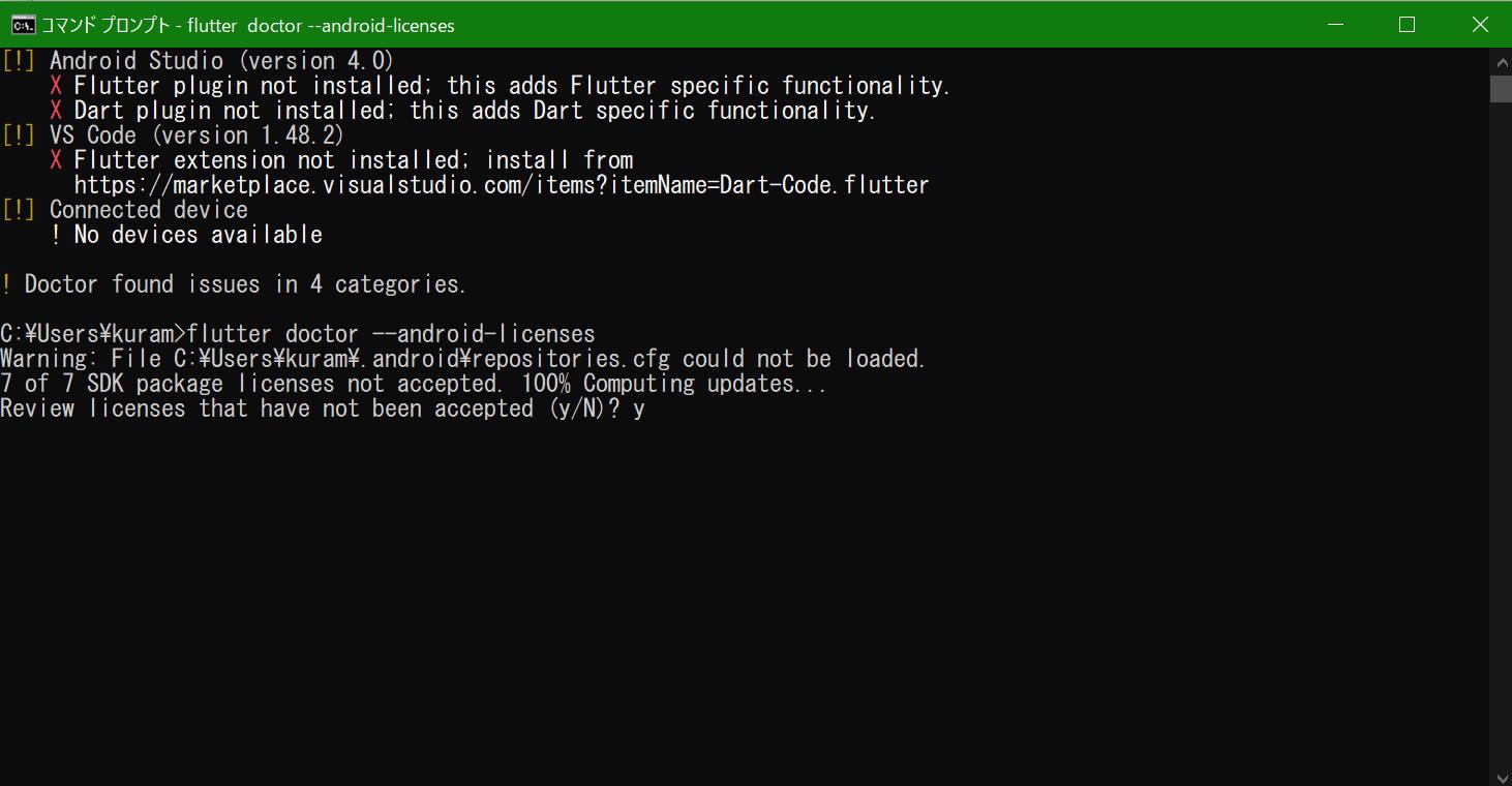 fultter_install33