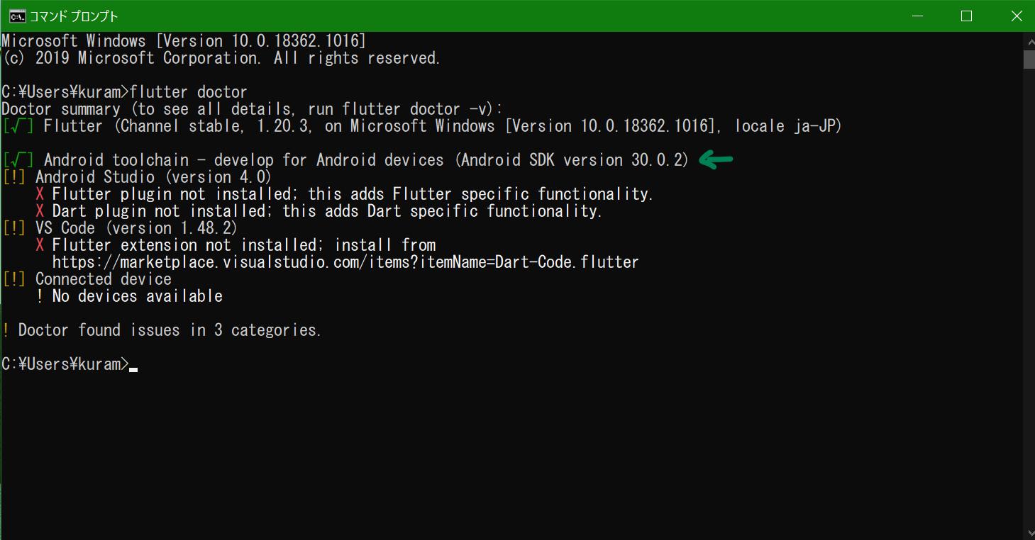 fultter_install40