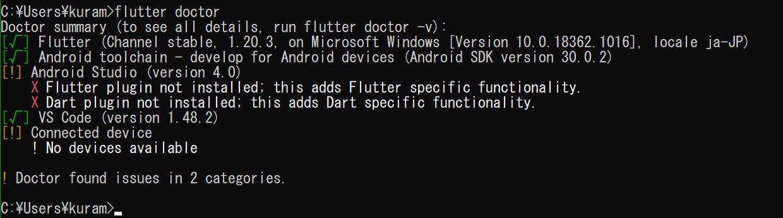 fultter_install42