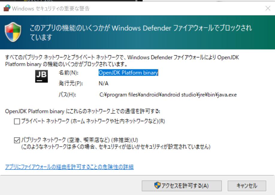 fultter_install71