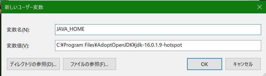 openJDK_install_12