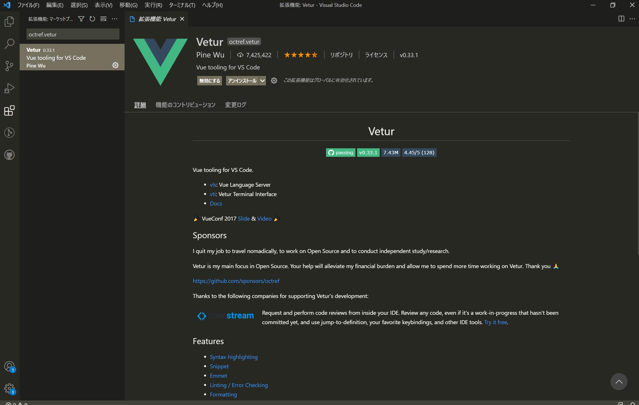 JavaSpring_vscode_04