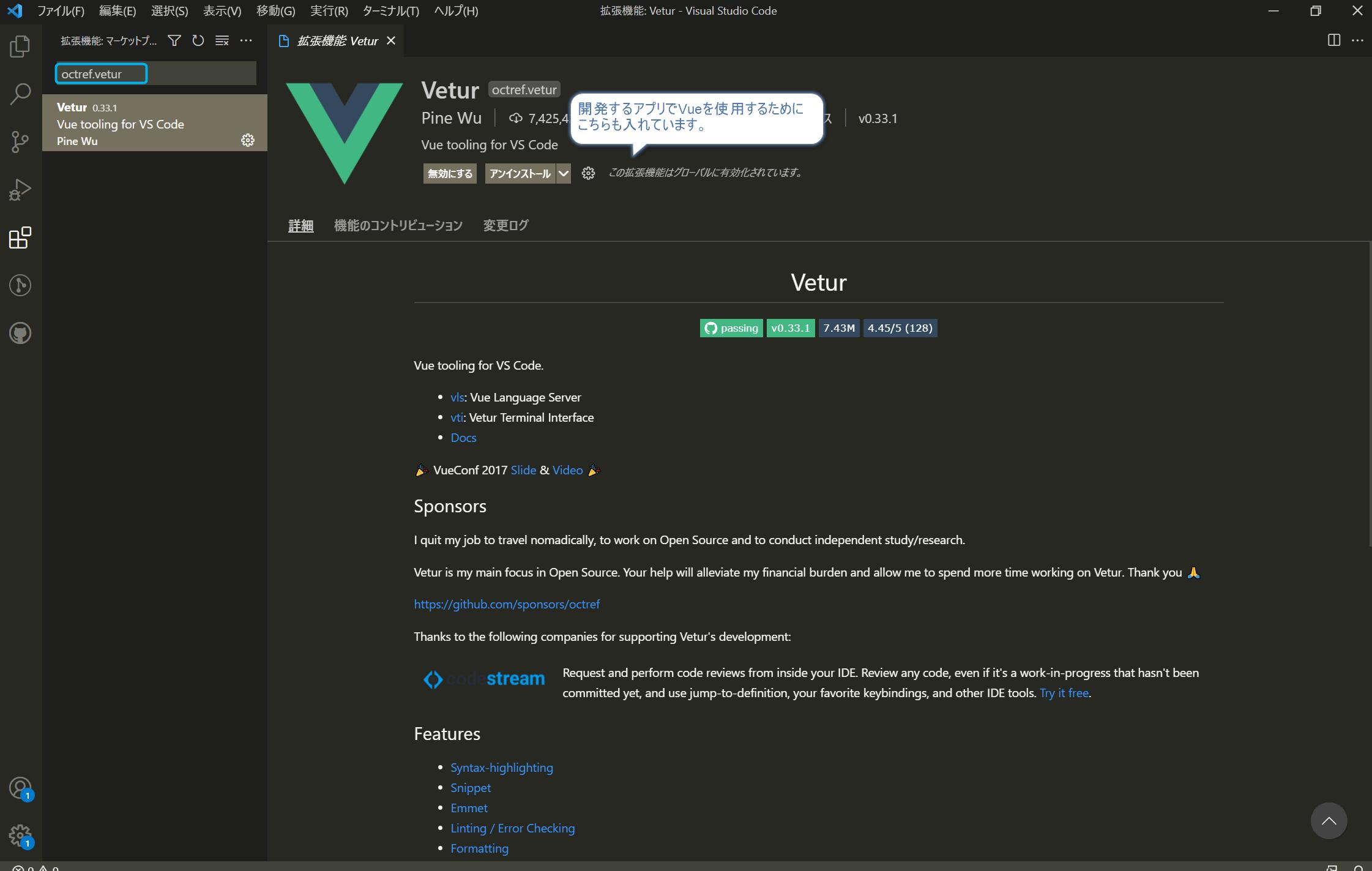 JavaSpring_vscode_05